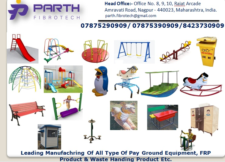 Outdoor Playground Equipment Playground Equipment, Plastic Playground Equipment