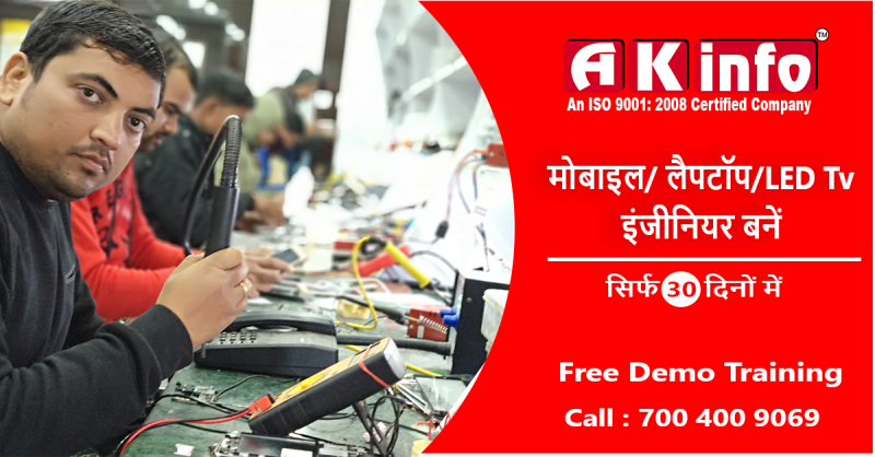 Mobile Repairing Course in Jangipur | Call 700 400 9069