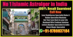 best love vashikaran service in india ~919780837184
