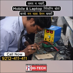 Mobile repairing institute karol bagh, delhi