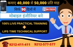 Career growing mobile repairing course