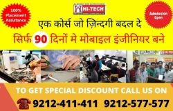 Career changer mobile repairing course