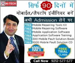Hi tech Best Mobile Repairing Institute Ghaziabad