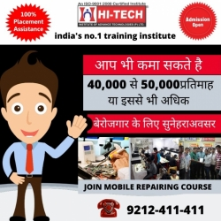 Learn advance Mobile Repairing course Delhi