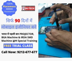 Best Mobile Repairing Course Ghaziabad with Live Project Work