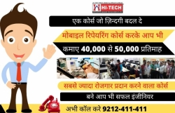 Professional mobile repairing course in Delhi