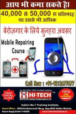 Career Changing Advance Smart-phones Repairing Course