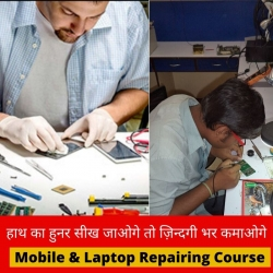 Hitech Best Mobile Repairing Training in Agra